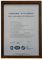 ISO9001: 2008