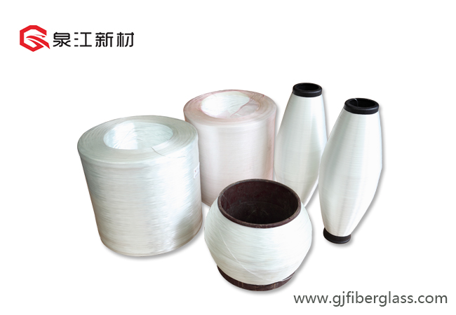 C-Glass Fiber marooji High dun Featured Image