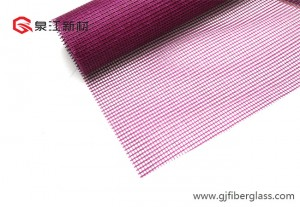 Yong'in Retardent Fiberglss Mesh / EIFS Fileli