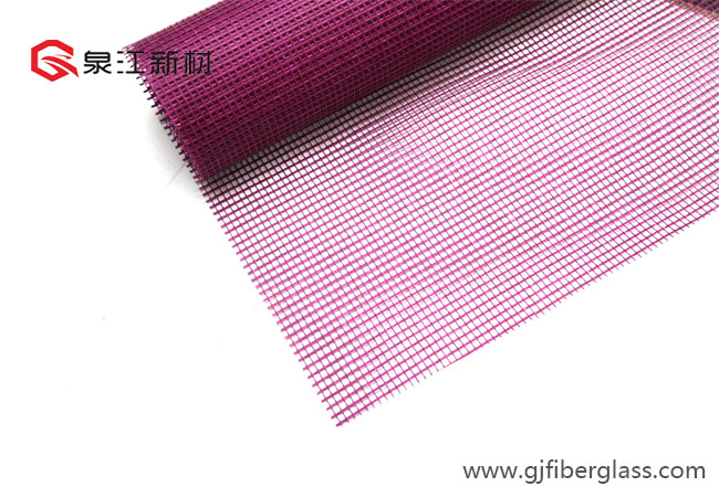 Fire Retardent Fiberglss Mesh / EIFS Glasfiber Mesh Featured Billede