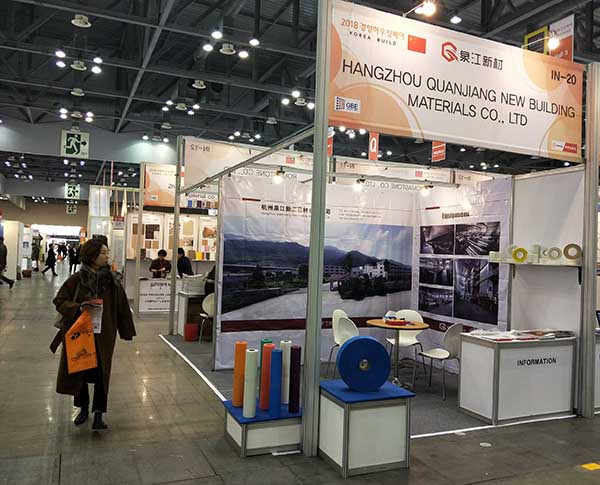 We participate Korea Build 2018 exhibition